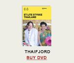 thaifjord_buy1